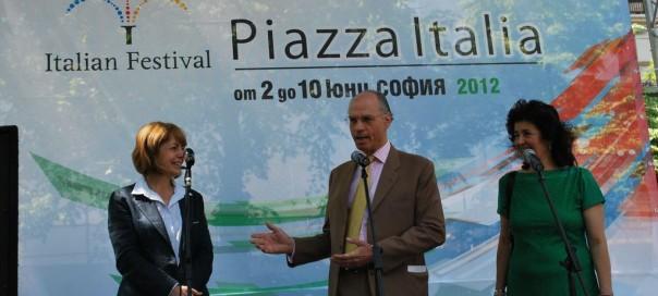 Sofia mayor Yordanka Fandukova, left, Italian ambassador Stefano Benazzo, centre