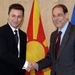 Nikola Gruevski, prime minister of former Yugoslav republic of Macedonia, FYROM