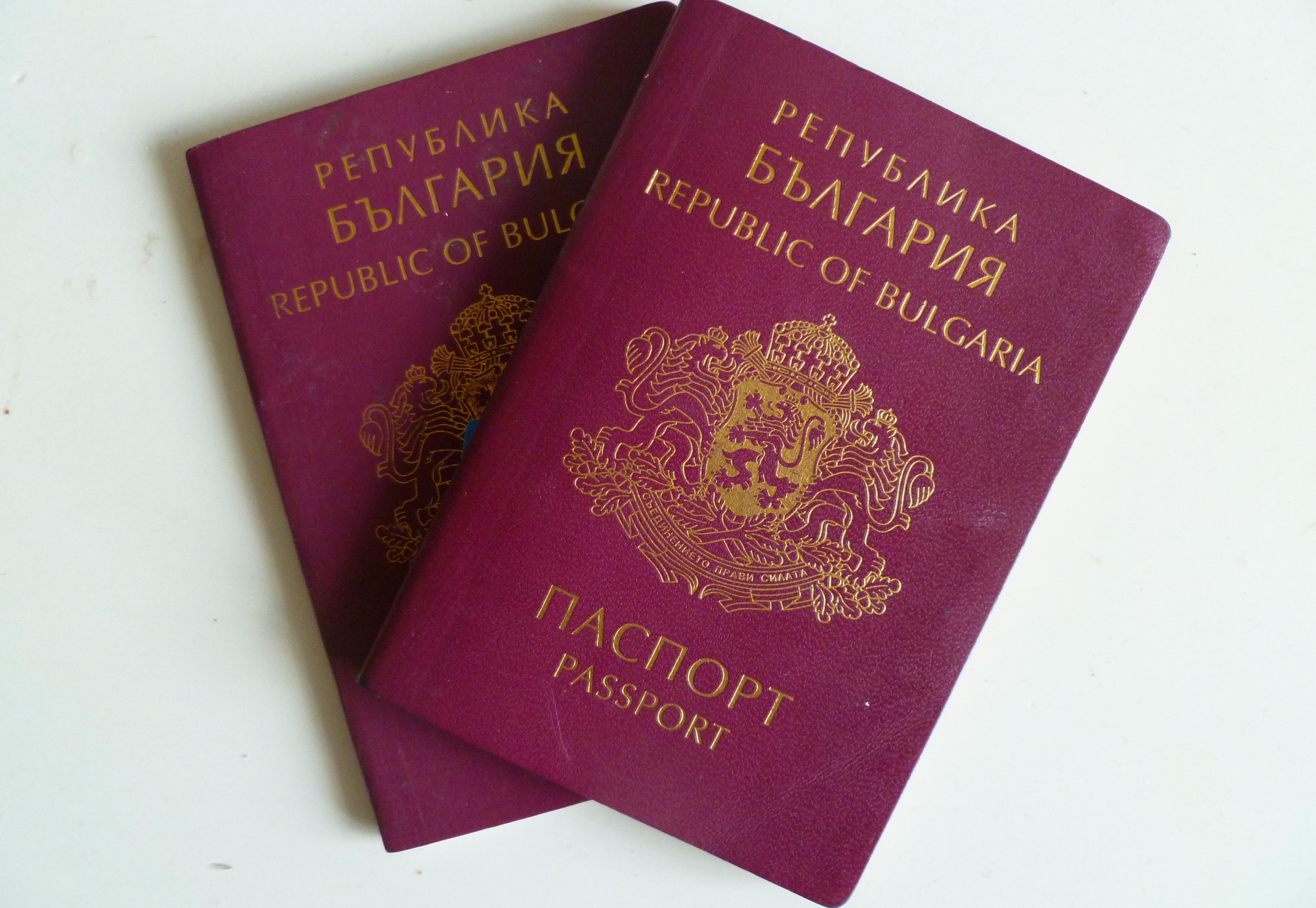 Фото на паспорт тц глобо 5