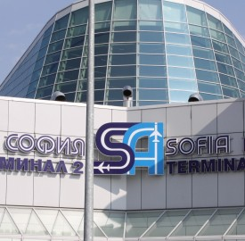 terminal 2 of Sofia Airport in Bulgaria