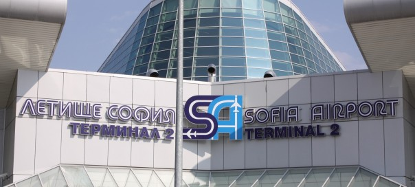 terminal 2 of Sofia Airport in Bulgaria