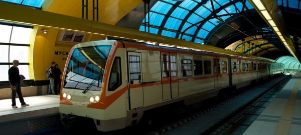 Musagenitsa metro underground railway station on the Sofia main line
