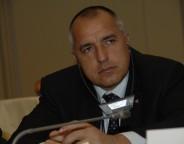 Bulgarian Prime Minister Boiko Borissov