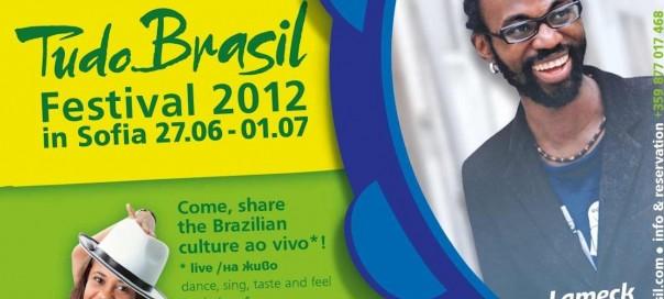 poster for Tudo Brasil Fest Sofia 2012