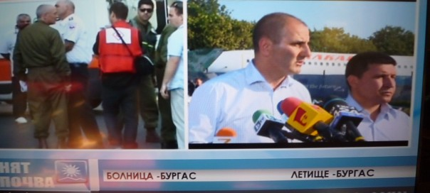 Bulgaria's Interior Minister Tsvetan Tsvetanov speaks to journalists at Bourgas Airport