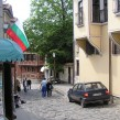 Cobbled street in the old town of Plovdiv Bulgaria photo Clive Leviev-Sawyer