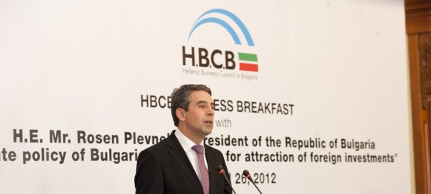 Rosen Plevneliev, President of the Republic of Bulgaria