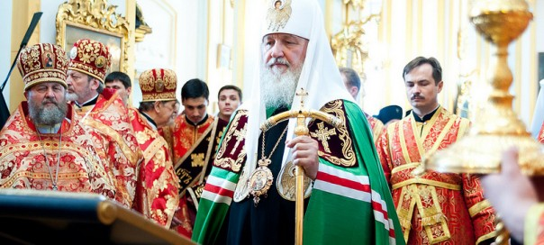 Patriarch Kirill of Moscow and All Russia, photo by spbpda/flickr.com