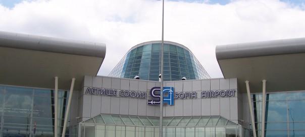 sofia airport a magic