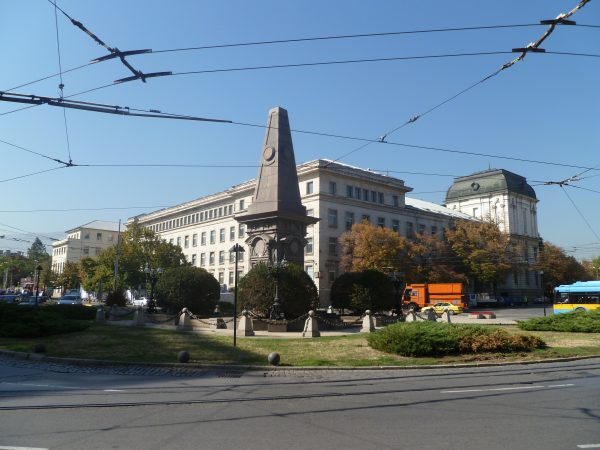 The site of the 'Bulgarian Louvre' project is close to Sofia's landmark Vassil Levski Monument. Photo: Clive Leviev-Sawyer