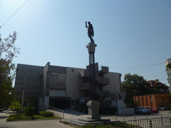 Monument to Philip Makedonski, municipal hall, Plovdiv, Bulgaria. Photo: Clive Leviev-Sawyer