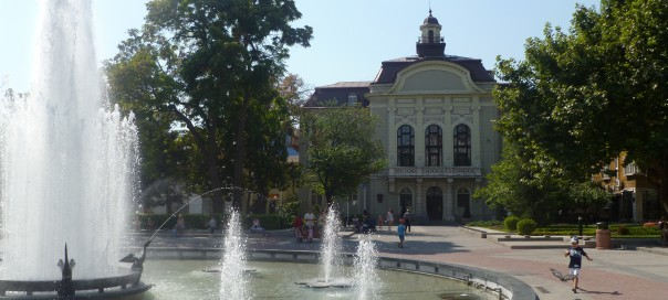 City Hall, Plovdiv