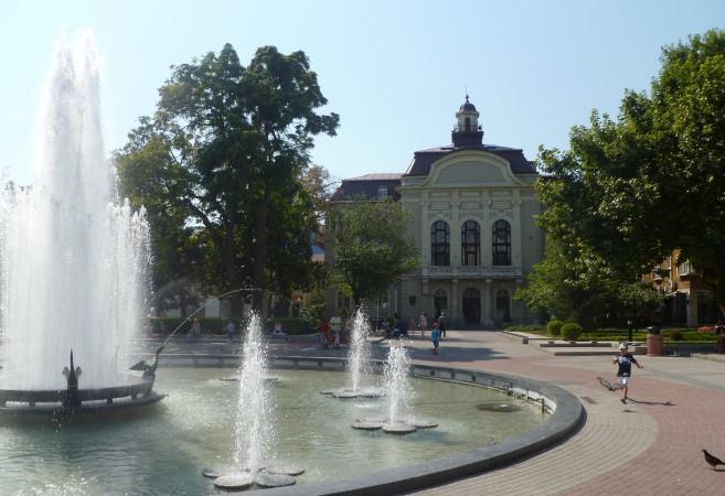 City Hall, Plovdiv