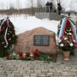 Smolensk_airpot_2010_plane_crash_memorial_stone photo Happa