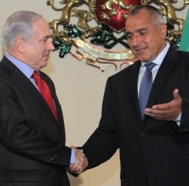 netanyahu and borissov government bg