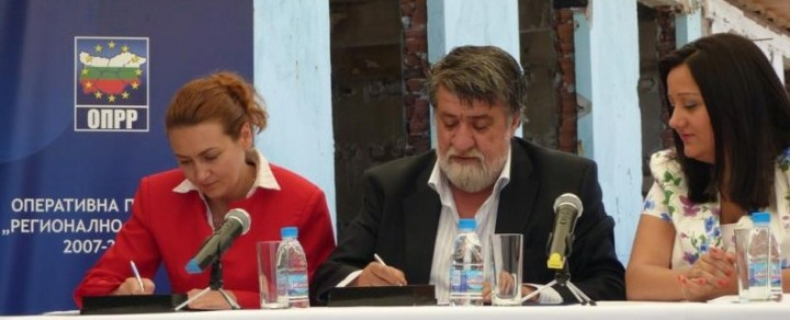 Signing of the financing contract for the 'Bulgarian Louvre', June 2012. Photo: Ministry of Culture