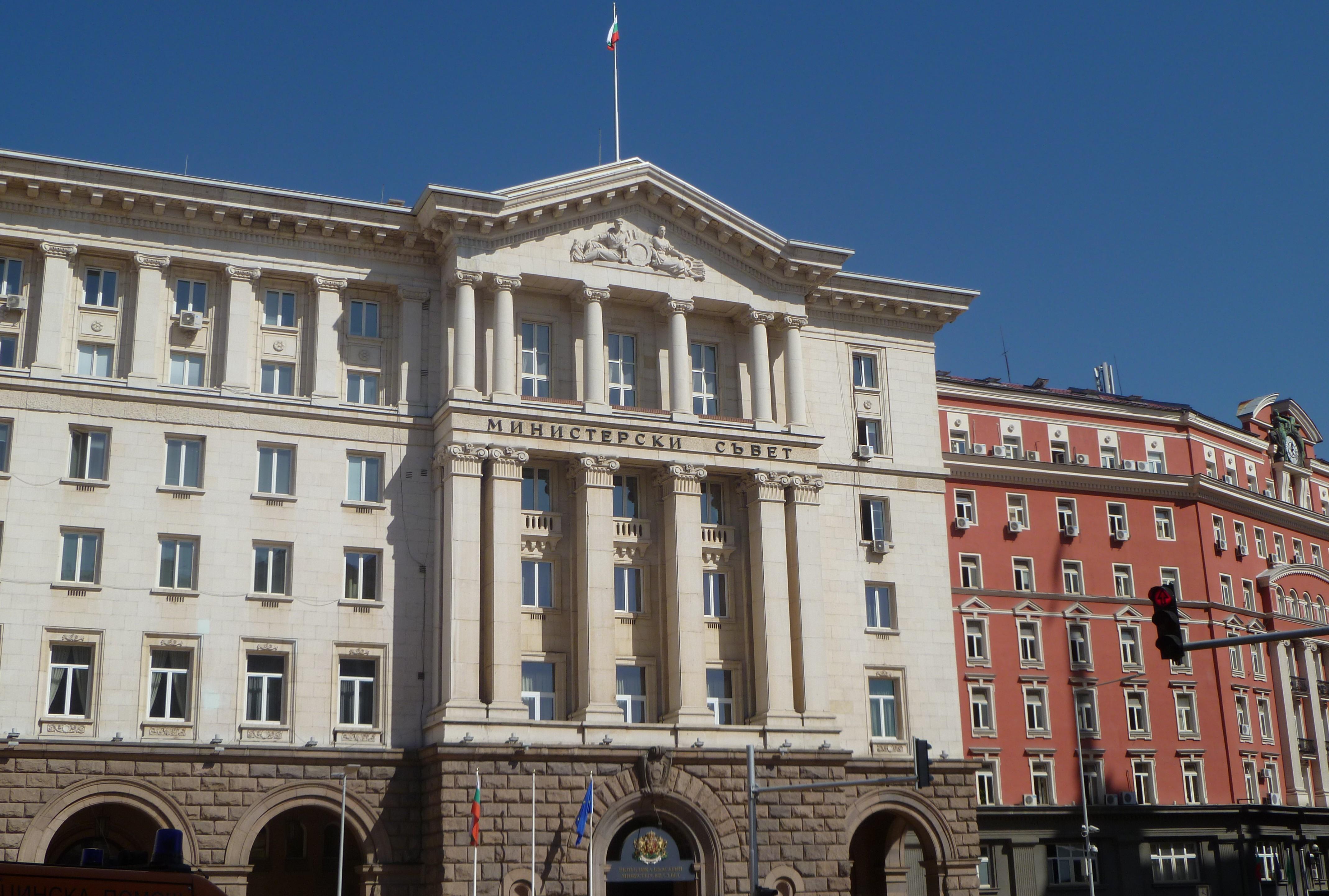 meet bulgaria u2019s raikov caretaker cabinet  cvs