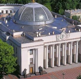 Photo of Ukraine's parliament, the Verkhovna Rada, by Jurij Skoblenko via flickr.com