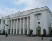 Verkhovna Rada parliament Kyiv Ukraine photo DDima