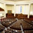 The Verkhovana Rada plenary hall. Photo: rada.gov.ua