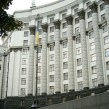 kyiv ukraine government building photo Alexander Noskin