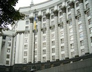 kyiv ukraine government building photo Alexander Noskin