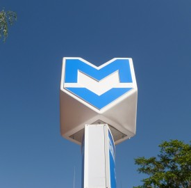 Sofia metro sign photo Clive Leviev-Sawyer