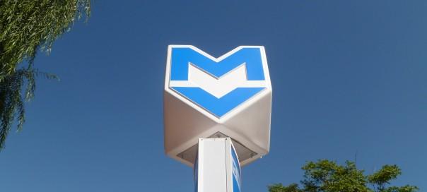 Sofia metro sign photo Clive Leviev-Sawyer
