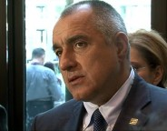 boiko borissov council of the e u