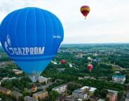 Photo: gazprom.ru