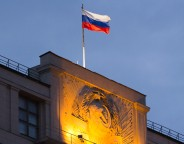 Moscow_Russia_Flag_and_Hammer_and_Sickle photo Victorgrigas