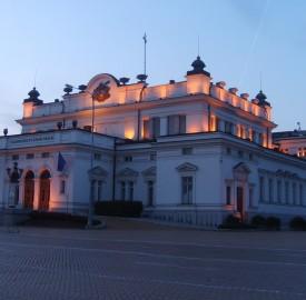National Assembly Parliament Sofia Bulgaria photo Clive Leviev-Sawyer