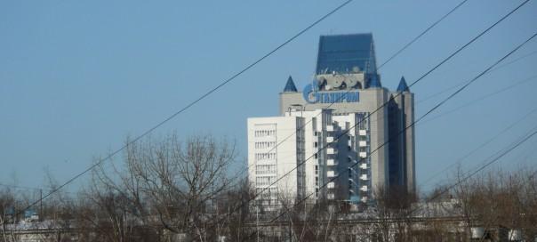 Gazprom by Ghirla
