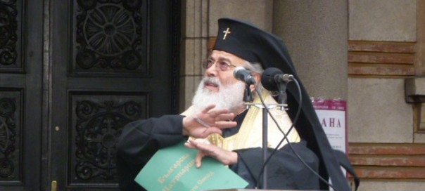 Metropolitan Joseph photo Clive Leviev-Sawyer