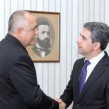 borissov and plevneliev by president bg