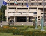 Bulgarian Ministry of Foreign Affairs. Photo: mfa.bg