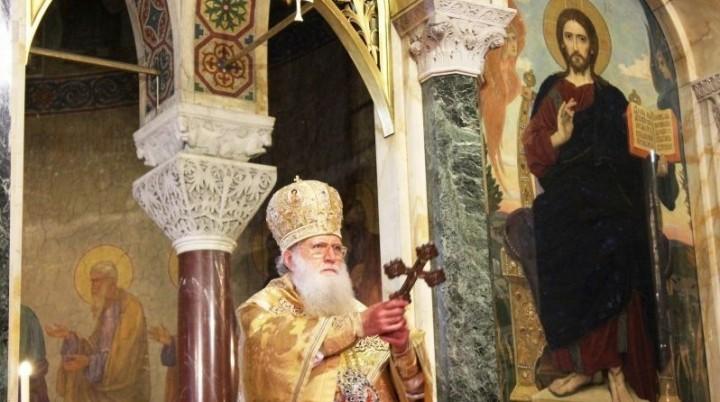 Photo: Vessela Ignatova/patriarsha-bg