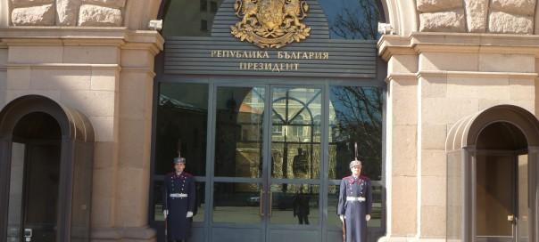 Presidency March 2013 photo Clive Leviev-Sawyer