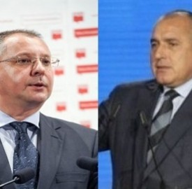 sergei stanishev and boiko borissov-crop