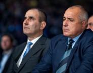 tsvetan and boiko borissov gerb bg