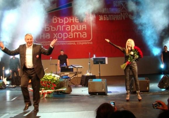 Stanishev and Lili Ivanova