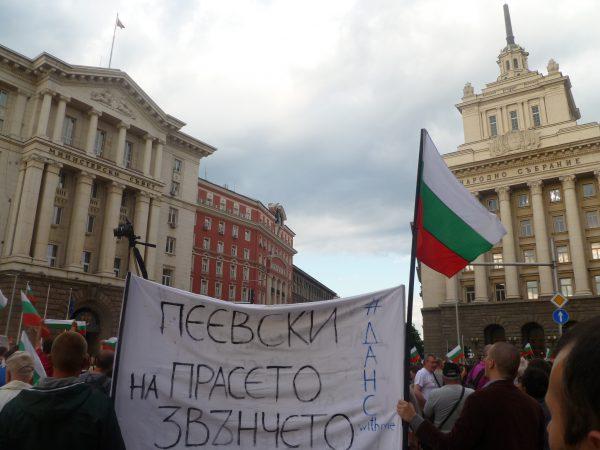 12 peevski protest june 15 photo Clive Leviev-Sawyer