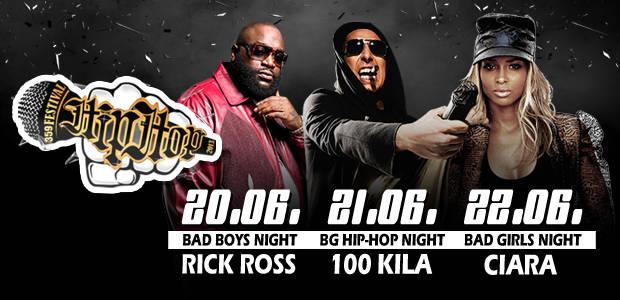 359 hip hop