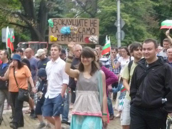 Sofia protest June 23 x photo Clive Leviev-Sawyer
