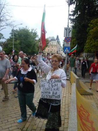 sofia protest 12 June 23 photo Clive Leviev-Sawyer