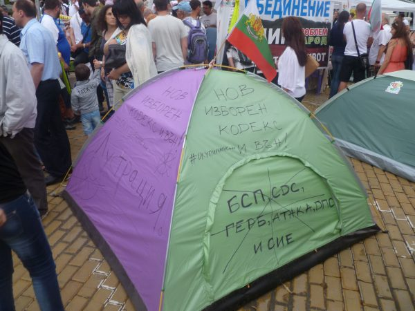 sofia protest 14 June 2013 photo Clive Leviev-Sawyer