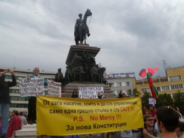 sofia protest 16 June 23 photo Clive Leviev-Sawyer
