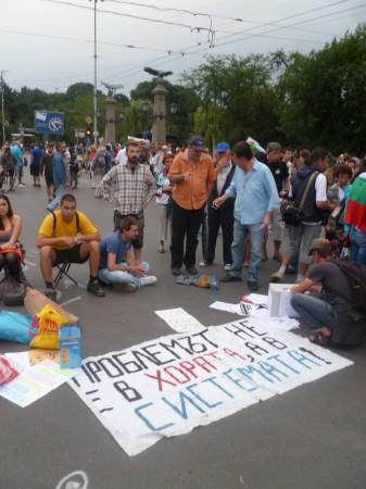 sofia protest 19 June 23 photo Clive Leviev-Sawyer