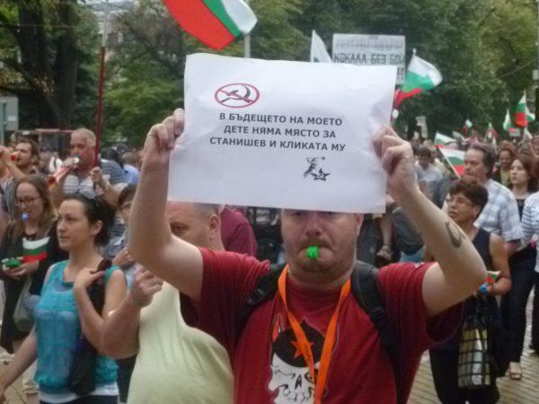 sofia protest 5 June 23 photo Clive Leviev-Sawyer