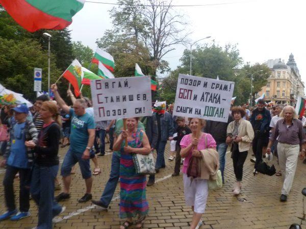 sofia protest 7 June 23 photo Clive Leviev-Sawyer
